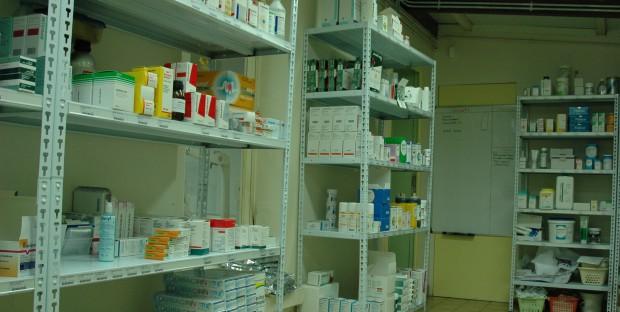 Pharmacie vétérinaire