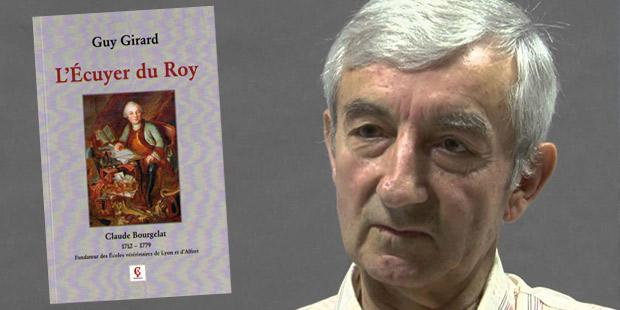 «L'Ecuyer du Roy» roman de Guy Girard